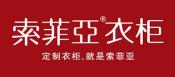 荥阳市演武路索菲亚衣柜店