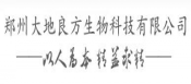 郑州大地良方生物科技有限公司