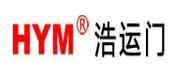 郑州浩运门机电设备有限公司
