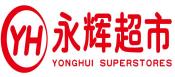 永辉超市河南有限公司